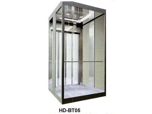 HT-BT05