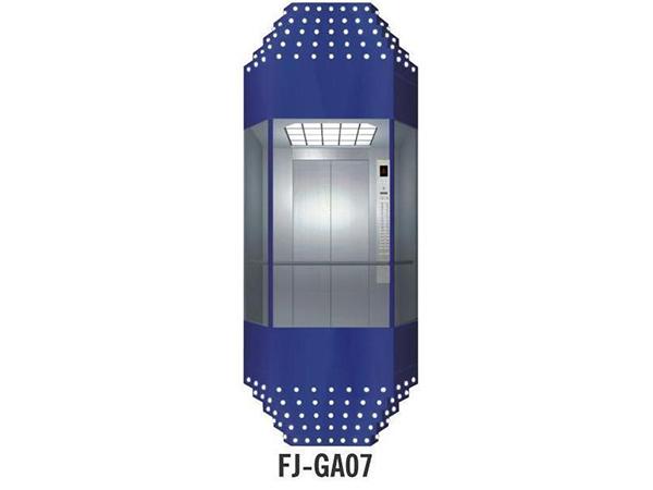 FJ-GA07