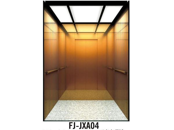 FJ-JXA04