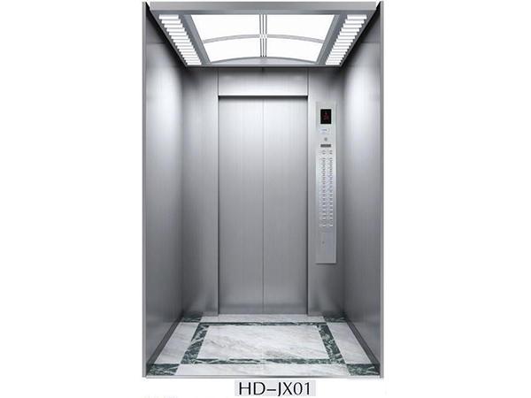 HD-JX01