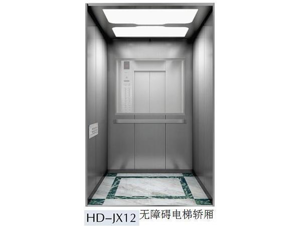 HD-JX12